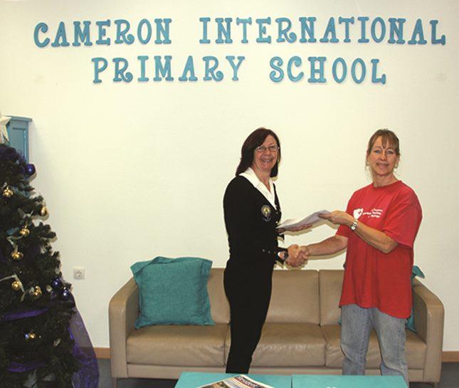 Kiddibank - Cameron International Primary School